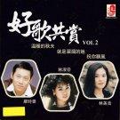 Hao Ge Gong Shang Vol.2 好歌共赏 Vol.2 CD