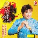 Li Lan Feng Xiang Ni Lai Bai Nian 李岚风 向你来拜年 CD