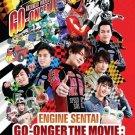 DVD Engine Sentai Go-Onger The Movie 10 Years Grand Prix Japanese Anime Eng Sub Region All