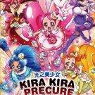 DVD Kira Kira Precure A La Mode Vol.1-49 End Japanese Anime Eng Sub Region All