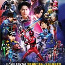 DVD Uchu Sentai Kyuranger Vs Space Squad The Movie Japanese Anime Eng Sub Region All