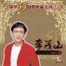 Mao Shan Lee Liu Xing Pian Vol.2 李茂山 流行篇 Vol.2 CD
