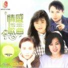 Qing Gan Ge Qu 情感歌曲 VCD