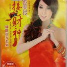 CNY Jacqueline Teo jie cai shen Hokkien songs 张美玲接财神福建贺岁专辑 Karaoke CD + VCD