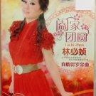 CNY lin bi zhen he jia tuan yuan 林必嫃 阖家团圆 Karaoke CD+VCD
