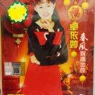 CNY zhuo yi ting chun feng he sui jin qu 卓依婷 春风贺岁金曲 MTV Karaoke DVD