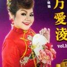 Fang Ai Ling Xiao Ma Yi Vol.10 方爱凌 小蚂蚁 Vol.10 DVD