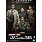 DVD Korean Movie Korean Movie The Spy Gone North Live Action The Movie Region All Eng Sub