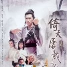 DVD HK TVB Drama The Heaven Sword and Dragon Saber 倚天屠龙记 Region All Eng Sub