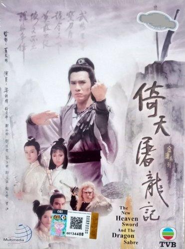 DVD HK TVB Drama The Heaven Sword and Dragon Saber 倚天