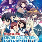 DVD Kantai Collection Kancolle Vol.1-12 End+Movie Japanese Anime Eng Dub Region All