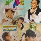 DVD David Tao English Lessons 陶大纬教大家来学 ABC Region All