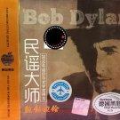 Bob Dylan Greatest Hits 鲍勃迪伦 民谣大师 3CD