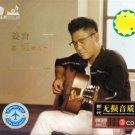 Jiang Yu Heng Yu Heng Qian Qing 姜育恒 遇恒牵情 3CD
