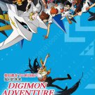 Digimon Adventure Tri The Movie 6 Bokura No Mirai Anime DVD