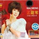 Mai Meng Mei You Qing Ren De Qing Ren Jie 孟庭苇 没有情人的情人节 3CD