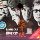 Pinnacle Taking The Road 巅峰之作 丛贯线 3CD