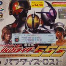 VCD Masked Rider 555 The Movie Paradise Lost 假面骑士 555 剧场版 消失的天堂