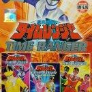 Time Ranger New 未来战队 DVD Region All