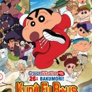 Crayon Shin Chan The Movie 26 Bakumor!! Kung Fu Boys Ramen Tairan Anime DVD Eng Sub
