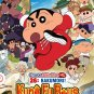 Crayon Shin Chan The Movie 26 Bakumor!! Kung Fu Boys Ramen Tairan Anime DVD Eng Sub