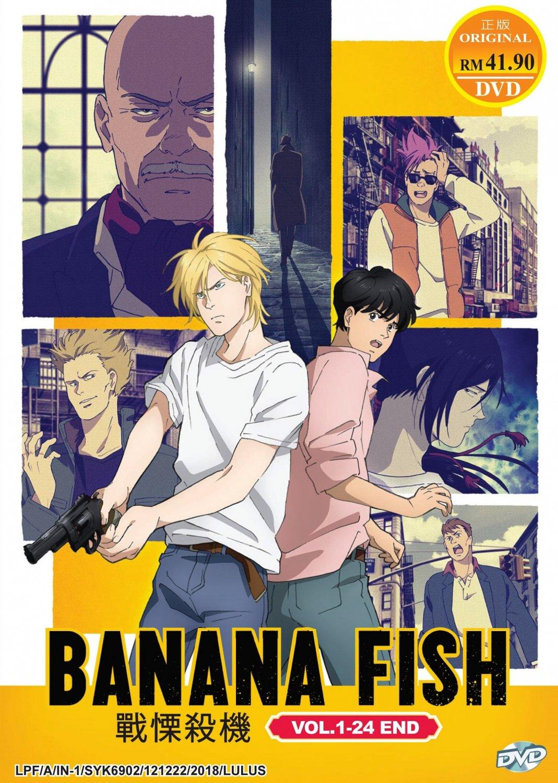 Banana Fish Vol.1-24 End ���� Japanese Anime DVD Eng Sub Region All