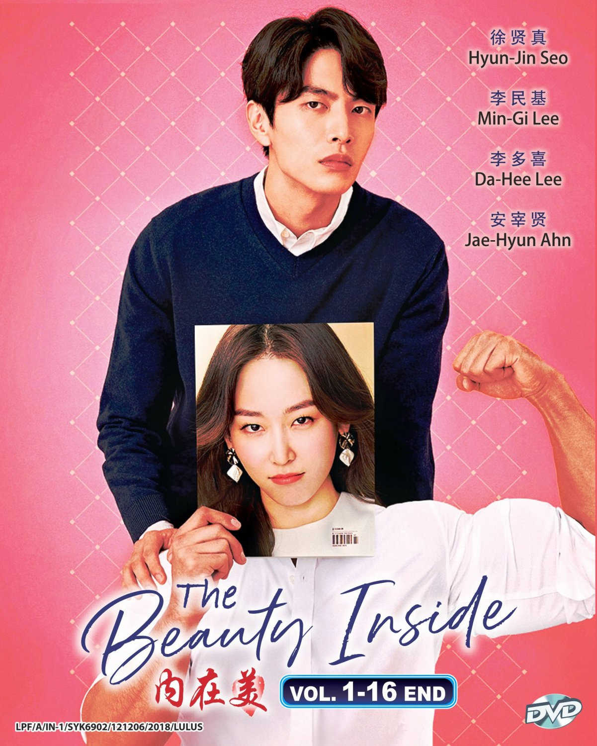 DVD Korean Drama The Beauty Inside ��� Region All Eng Sub