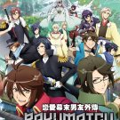Bakumatsu Vol.1-12 End Japanese Anime DVD Eng Sub Region All