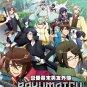 Bakumatsu Vol.1-12 End Japanese Anime DVD Eng Sub Region All