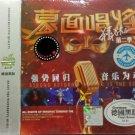 Meng Mian Chang Jiang Season2 蒙面唱将 第二季 3CD