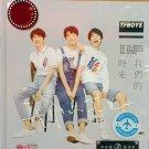 TFboy Wo Men De Shi Guang TFboy 我们的时光 3CD