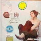 Yang Qian Hua Queen 杨千嬅 超龄女王 3CD