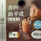Zhou Hua Jian The Touch And The Truth Of His Song 真的周华健 弦途有你 3CD