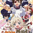 Uchi No Maid ga Uzasugiru Ep.1-12 End Japanese Anime DVD Eng Sub Region All