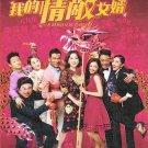 DVD Hong Kong Movie A Beautiful Moment 我的情敵女婿 Region All Eng Sub