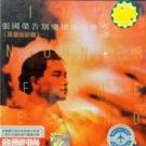 DVD Leslie Cheung Gao Bie Yue Tan Yan Chang Hui  张国荣 告别乐坛演唱会 2DVD Region All