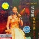 DVD Zhang De Lan Inconcert 张德兰 经典金曲 演唱会 2DVD Region All