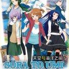 Sora To Umi Vol.1-12End Anime DVD Eng Sub Region All