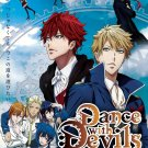 Dance With Devils Fortuna The Movie Anime DVD Eng Sub Region All