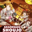 Akanesasu Shoujo Vol.1-12End Anime DVD Eng Sub Region All