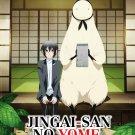 Jingai-San No Yome Vol.1-12End Anime DVD Eng Sub Region All