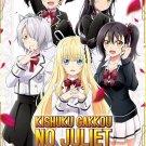 Kishuku Gakkou No Juliet Vol.1-12End Anime DVD Eng Sub Region All