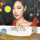 Sun Lu Ye Tai Mei 孙俪 夜太美 CD HD 24K