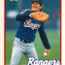 1989 Topps Traded #68T Rick Leach Texas Rangers