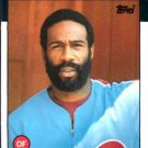 1986 Topps #585 Garry Maddox Philadelphia Phillies