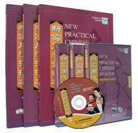 New Practical Chinese Reader Vol.3, Complete Student Set--Learn Mandarin