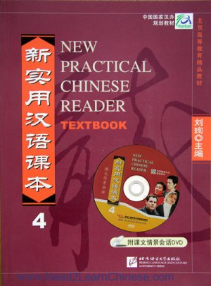 New Practical Chinese Reader VOL. 4: Textbook with DVD Video--Learn Mandarin