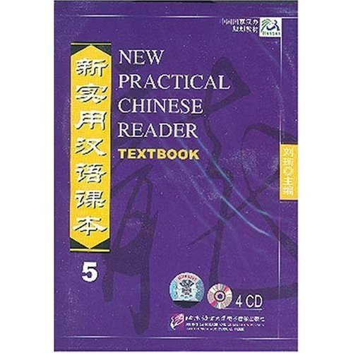 New Practical Chinese Reader: Vol. 5 Textbook Audio CD--Learn Mandarin