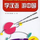 Learn Chinese while traveling China