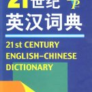 21st Century English-Chinese Dictionary--learn Chinese